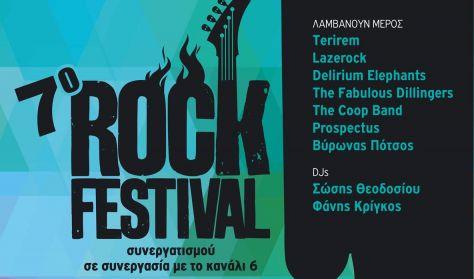 7th Rock Festival