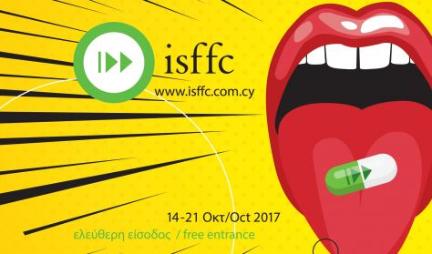 7th International Short Film Festival of Cyprus