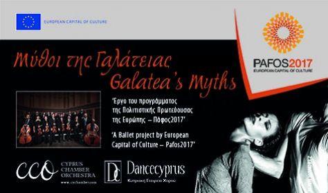 Galatea's Myths