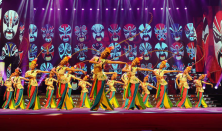 Song and Dance Theater in Nanjing City