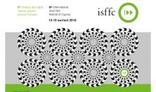 8th International Short Film Festival of Cyprus