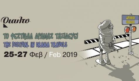 Drama Short Film Festival travels to Cyprus