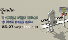Drama Short Film Festival travels to Cyprus