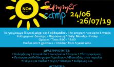 Summer Camp - Week 1