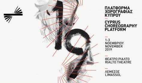 Choreography Platform 2019