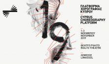 Πλατφόρμα Χορογραφίας 2019