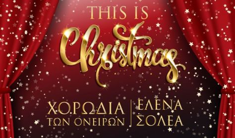 And so... this is Christmas - Elena Solea
