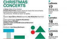 Χριστουγεννιάτικες Συναυλίες