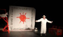 Theatrical Novellas from Russia
