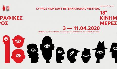 18th Cyprus Film Days - POSTPONED
