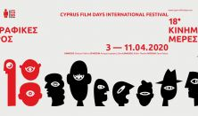 18th Cyprus Film Days - Nicosia - POSTPONED