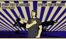 Πτήση 1702 08 Κόσοβο