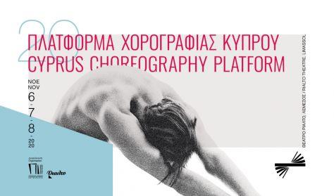 Cyprus Choreography Platform 05-07 November 2021