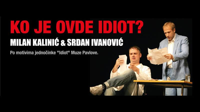 SRDJAN IVANOVIĆ