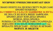 BRANKOV URNEBES