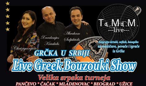 Live Greek Bouzouki Show