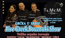 Live Greek Bouzouki Show