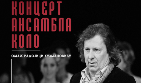 Ansambl KOLO - Omaž Radojici Kuzmanoviću