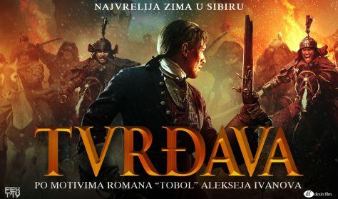 FEST 2019 - TVRĐAVA