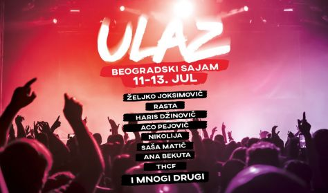 ULAZ - Festival popularne muzike - KOMPLET