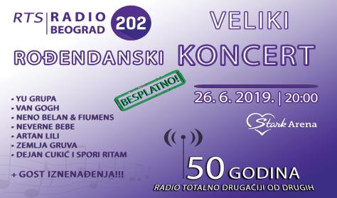 VELIKI ROĐENDANSKI KONCERT - RADIO 202