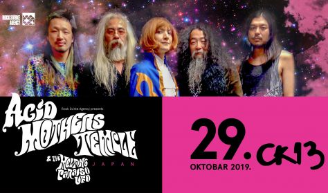 Acid Mothers Temple (JPN)