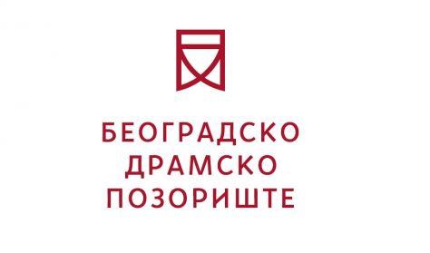 U čast velikana, Desanka Desa Đorđević