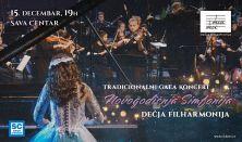 Novogodišnja simfonija