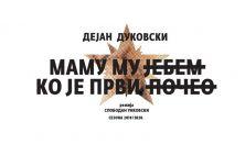 MAMU MU JEBEM KO JE PRVI POČEO