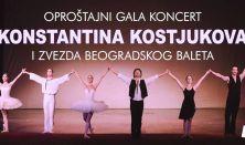 Oproštajni gala koncert K. Kostjukov i zvezde beogradskog baleta