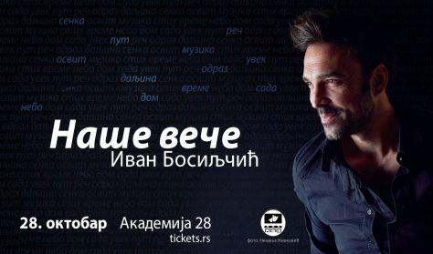 NAŠE VEČE Ivana Bosiljčića