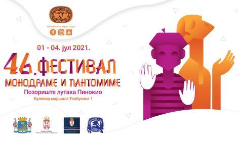 "Fest Mono- ""REČE MI JEDAN ČOVEK, ĆERAĆEMO SE JOŠ, KAD BIDEM MLAĐI"""