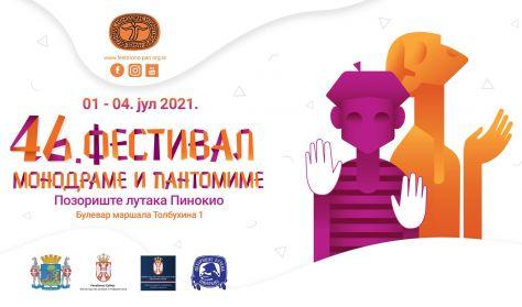 """Fest Mono- """"ČEKAJUĆI NEBO- KAD ĆE VIŠE"""""""