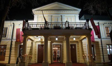 Narodno pozorište Sombor Sombor